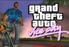 Photo of تحميل لعبة GTA Vice City مع الداتا للأندرويد اخر اصدار