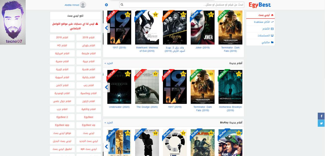 موقع EgyBest لمشاهدة الأفلام والمسلسلات الأجبية