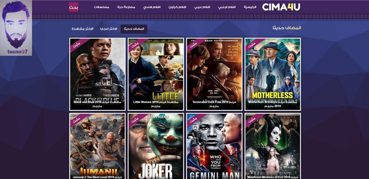 موقع cima4u لمشاهدة الأفلام والمسلسلات الأجبية
